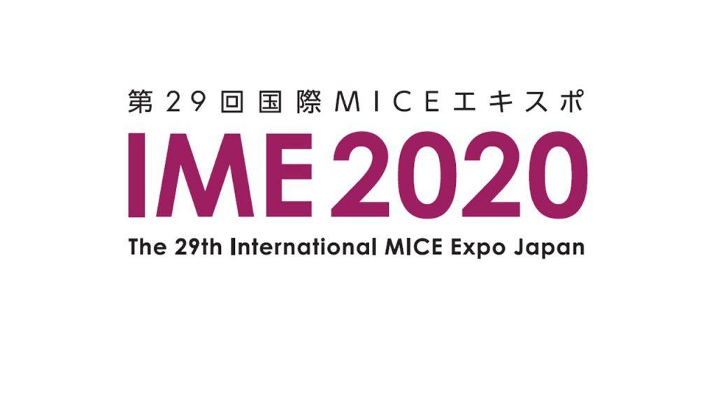 第29回国際MICEエキスポに出展します