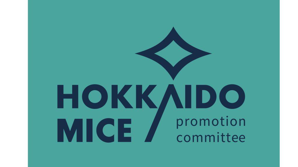 【事業公示情報】令和2年度北海道MICE商談会開催...
