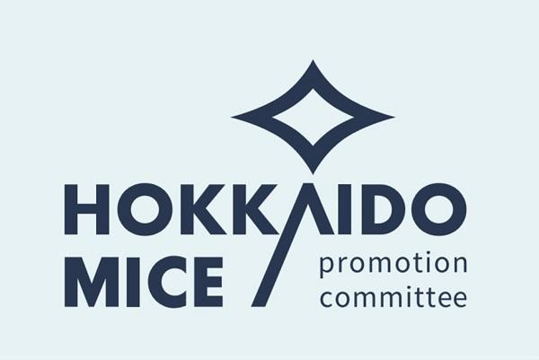 【事業公示情報】令和3年度北海道MICE商談会開催...